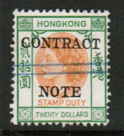 HONG KONG  BF #68 VF USED REVENUE (Stamp Scan #740) - Other