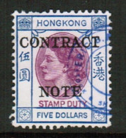 HONG KONG  BF #84 VF USED REVENUE (Stamp Scan #740) - Other