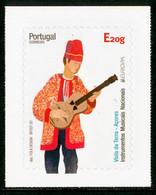 PORTUGAL/AZORES 2020, Self-Adhesive EUROPA 2014 Set Of 1v** - 2014