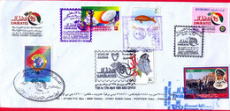 UAE Abu Dhabi 1995 Postal Stamp Expo Oman Bahrain Kuwait Saudi Arabia Qatar Special Cover - United Arab Emirates (General)