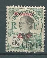 Mong-tzeu  -   Yvert N°  54 (*)    - Ad 41723 - Ungebraucht