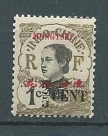 Mong-tzeu  -   Yvert N°  51 (*)    - Ad 41724 - Ungebraucht