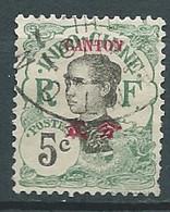 Canton  -   Yvert N° 53 Oblitéré     - Ad 41726 - Oblitérés