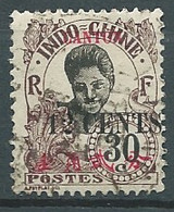 Canton  -   Yvert N° 75 Oblitéré     - Ad 41727 - Oblitérés