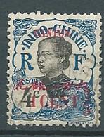 Canton  -   Yvert N° 69 Oblitéré     - Ad 41728 - Oblitérés