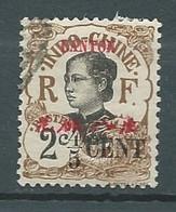 Canton  -   Yvert N° 68 Oblitéré     - Ad 41730 - Oblitérés