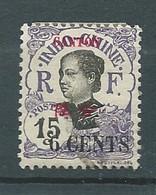 Canton  -   Yvert N° 72 Oblitéré     - Ad 41732 - Oblitérés