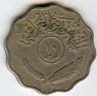 Iraq 10 Fils 1967 - 1387 KM 126 - Iraq