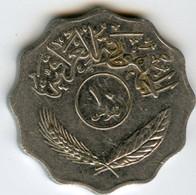 Iraq 10 Fils 1981 - 1401 KM 126a - Iraq