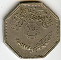 Iraq 250 Fils 1981 - 1401 KM 147 - Iraq