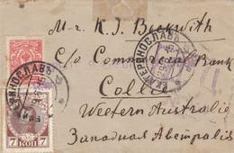 Russia Ukraine 1915 Cover EKATERINOSLAV Censored Via KOBE Japan To BROOME Western Australia (v156) - Cartas