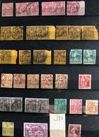 Collection De Perforés - Bonnes Valeurs Dans Les Types Sage (81 Et 93 Plusieurs Exemplaires), Merson 122,... - Perfins
