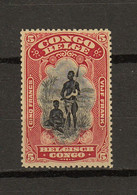 Congo Belge Ocb Nr : 62 ** MNH (zie Scan) - 1894-1923 Mols: Neufs