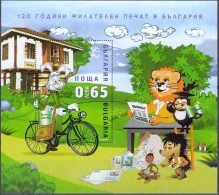 BULGARIA 2011, 120 YEARS PHILATELIC PRINT In BULGARIA, FAUNA, ANIMALS, MNH IMPERFORATE BLOCK, GOOD QUALITY,** - Unused Stamps