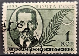 USSR 1933 - Canceled - Sc# 514 - Gebraucht