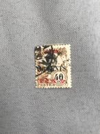 CANTON  : 1919 Timbre N° 77 Oblitérés - Oblitérés