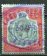 Nyasaland Mi# 32 Gestempelt/used - KGV - Fiscal Use - Nyassaland (1907-1953)