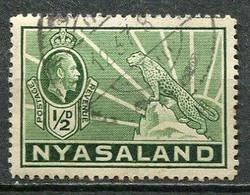 Nyasaland Mi# 36 Gestempelt/used - KGV - Nyasaland (1907-1953)