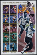 Japon Japan Osaka 2007 Feuille Sheet Sauts Courses Haies Marteau Hammer Lancers Sprint Athlétisme - Athletics