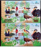 INDONESIA BIRD THE TREASURE OF SUMATRAN RAINFORES 2019 ( NORMAL SS + GOLD OVERPRINT ) - Indonesia