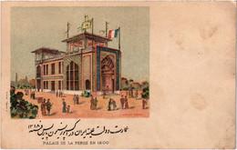 Paris Exposition 1900 Palais De La Perse  Iran En 1900 Rare Précurseur Rare - Exhibitions