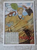 CP Illustrateur à Identifier MARCH Mars Calendrier Edité En 1895 à Boston Paris, Bibliothèque Du Musée Des Arts Décorati - Otros Ilustradores