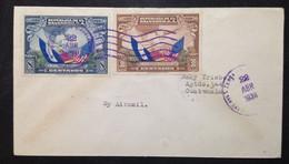 EL SALVADOR, Circulated Cover To Guatemala, 1938 - El Salvador