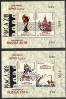 BANGLADESH, 2018, MNH,  RUSSIA 2018 WORLD CUP, 2  S/SHEETS WITH PRAGUE OVERPRINT, LIMITED PRINT RUN - 2018 – Rusland