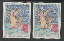 Variétés - 1965 -  N°1458b - Rouge Décalé , Impression Défectueuse  -   Neuf Sans Charnière - Curiosità: 1970-79  Nuovi