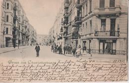 GERMANY - Gruss Aus Charlottenburg - Vignette And Undivided Rear 1900 - Charlottenburg
