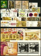 BULGARIA 2020 Full Year Set (Standard) - 22 Stamps + 17 S/S MNH - Años Completos