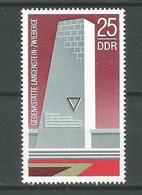 Timbre Allemagne Orientale Neuf ** N 1569 - Ungebraucht