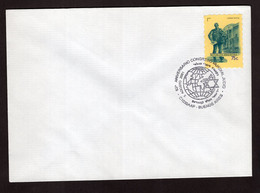 Argentina - 2001 - FDC - Cachet Spécial - 65º Aniversario Congreso Mundial Judio - A1RR2 - Oblitérés
