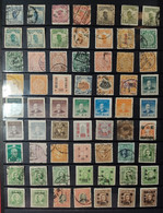 660 Stamps Of China (Chine) ,中国邮票 ,中國郵票 - Unclassified