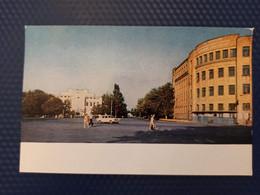 Russia. Chechen Republic - Chechnya. Groznyi Capital Oil Institute  - Old Postcard 1972 - Chechnya