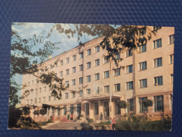 "Russia. Chechen Republic - Chechnya. Groznyi Capital ""Chaika"" Hotel - Old Postcard 1972 - Chechnya"