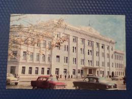 Russia. Chechen Republic - Chechnya. Groznyi Capital Minister Building  - Old Postcard 1972 - Chechnya