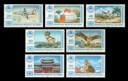 Mongolia 1983 Mih. 1553/59 Mongolian Tourism Organization. Aviation. Fauna. Sights MNH ** - Mongolia