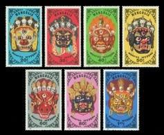 Mongolia 1984 Mih. 1667/73 Tsam Dance Masks MNH ** - Mongolia