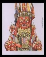 Mongolia 1984 Mih. 1674 (Bl.106) Tsam Dance Masks MNH ** - Mongolia