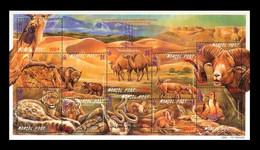 Mongolia 2000 Mih. 3264/73 Fauna. Rare Animals Of Gobi MNH ** - Mongolia