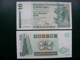 Unc Banknote Hong Kong 10$ Dollars 1995 P-284b Animal Fish Poisson Carp Bank Building Flower - Hong Kong