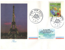 (DE 12) France - Tour Eiffel Cover (cancelled 1994)  Back Of Cover Show's Pompidou Museum - Brieven En Documenten