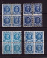 HOUYOUX ** / MNH N° 257 + 257 A + 257 Bleu Ciel + 257  = 4 Nuances En BLOC DE 4  à 39,90    / Lire - 1922-1927 Houyoux