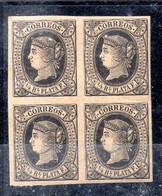 España Colonia Cuba Sello En Bloque De Cuatro Nº Edifil 12 ** - Cuba (1874-1898)