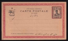 PERSE - IRAN / ENTIER POSTAL ANCIEN - Iran
