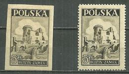POLAND MNH ** 477 Dentelé Et Non Dentelé Ruines Du Chateau De Bedzin, Non Dentelé - Unused Stamps