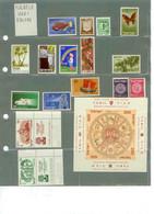 Israele, Valori Vari (Tabil, Esposizione Internazionale Filatelica,foglietto, Anno Mondiale Del Rifugiato, Serie Ord.) - Collezioni & Lotti
