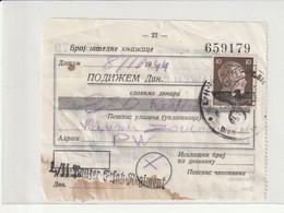 Auszahlungsschein? Von SS Panzer Ersatz Regiment An 250 Rubel ? An PW , Regiment War 1943 In Riga - 1939-45