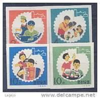 COREE NORD 0603/06b Loisirs De L'enfance - Korea (Noord)